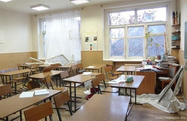 Последствия метеоритного дождя в Челябинске - фото с места событий
