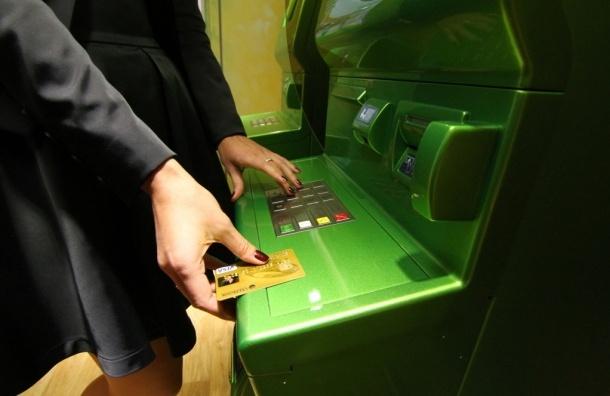 Задержана преступная группа, похитившая более 50 млн рублей с зарплатных карт Сбербанка - МВД