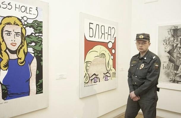 В музеи Петербурга пустят бесплатно в День всех влюбленных