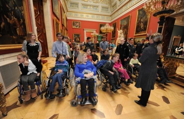 В музеях Москвы появятся экскурсии для инвалидов