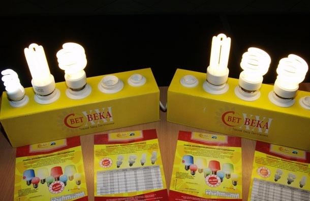 Чем опасны энергосберегающие лампочки? Адреса пунктов приема в Москве и МО