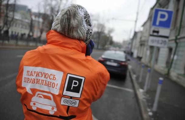 Парковки и автостоянки в центре Москвы станут платными