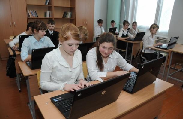 Школы и поликлиники Москвы переходят на онлайн-сервисы - мэрия