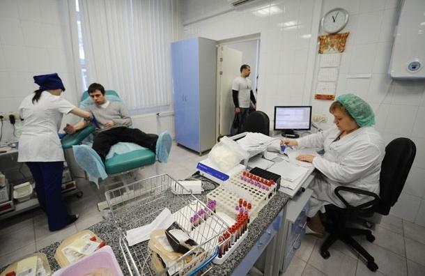 20000 рублей можно получить за четыре порции донорской крови