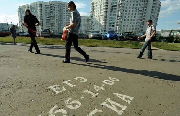 За рекламу на асфальте можно лишиться 15 тысяч рублей