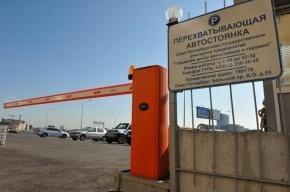 В Петербурге планируют построить еще 49 перехватывающих парковок