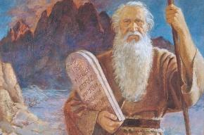 В России основали «Партию десяти заповедей»