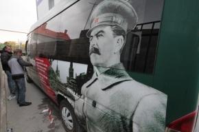 Депутаты просят Полтавченко защитить петербургские автобусы от Сталина