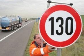 МВД повысит скорость на российских дорогах
