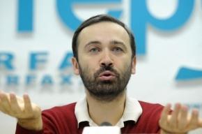 Жириновский подвел Илью Пономарева под статью