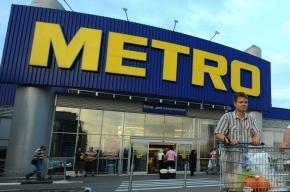Основатель сети Metro Отто Байсхайм покончил жизнь самоубийством в возрасте 89 лет