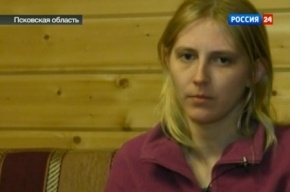 Родная мать братьев Кузьминых отрицает инцидент в поезде «Москва - Псков»