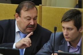 Гудковы могут уйти из руководства «Справедливой России», ради них соберут съезд