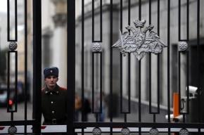 Структуры «Оборонсервиса» нанесли ущерб бюджету на 148 млн рублей