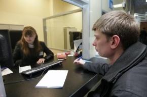У метро «Звездная» открылся филиал Единого центра документов