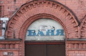 Петербургский пенсионер скончался в парилке