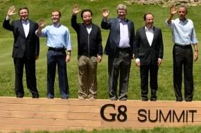 Саммит Большой восьмерки 2014 пройдет в Сочи