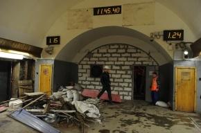 Метро «Петроградская» откроют после капремонта 15 ноября