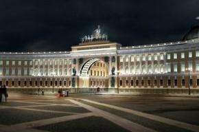 Здание Главного штаба на Дворцовой подсветят по примеру Бранденбургских ворот