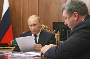 Путина шокировали суммы в квитанциях ЖКХ в Петербурге: «С ума сошли, что ли?»