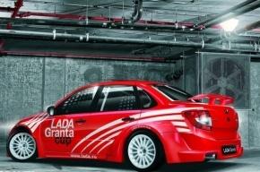 Начался выпуск Lada Granta Sport: названа новая цена