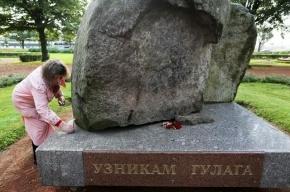 На Соловецком камне в Петербурге написали «Свободу Квачкову»