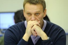 СК: Навальный получил статус адвоката, подделав справку о юридическом стаже