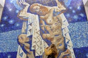 Мозаичному атланту на «Международной» прикрыли пенис