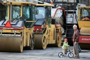 В Петербурге в несколько раз вырастут штрафы за неправомерное перекрытие дорог для ремонта