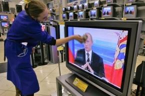 Путин приказал сделать телерекламу потише