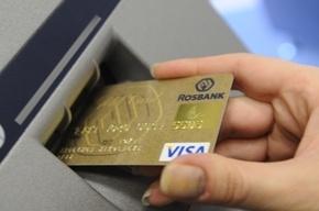 Официанты-киберпреступники крадут информацию с кредиток клиентов