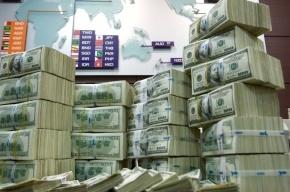 Нелегальный отток капитала из России составил 211 млрд долларов