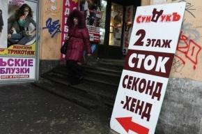 В Смольном удивились, зачем петербуржцы ищут на Апрашке острых ощущений