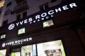 Компания Yves Rocher стала изгоем после попытки посадить Навального