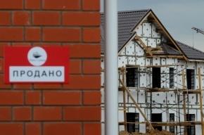 В Петербурге по суду снесут многоквартирный дом, который должен был быть коттеджем