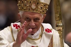 Папа римский отрекается от престола впервые за 600 лет