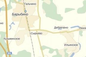 Аналог Кембриджа в подмосковном Домодедово создадут за 100 млрд рублей