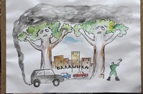 В центре столицы будет создана площадка для экологического образования