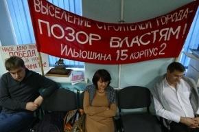 Жильцы дома на улице Ильюшина начали бессрочную голодовку