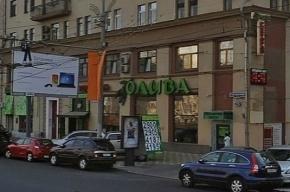 В центре Москвы произошла перестрелка в ресторане