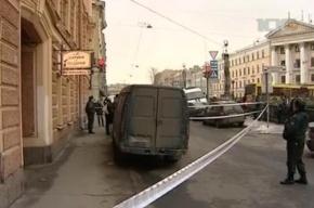 Следствие назвало возможную причину самоубийства на канале Грибоедова