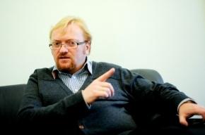 Милонов хочет привлечь «чайлдфри» к уголовной ответственности
