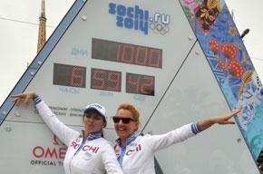На Манежной площади начался обратный отсчет времени до Олимпиады в Сочи