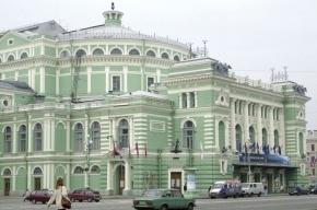 В День города в театры Петербурга пустят за 10 рублей