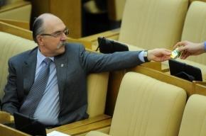 Депутат Пехтин ушел из Госдумы после разоблачения, сделанного Навальным