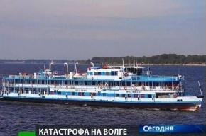 Пять человек пошли под суд по делу о трагедии с теплоходом «Булгария»