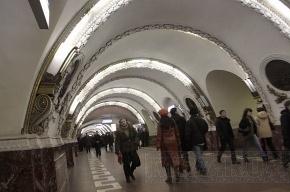 Власти Петербурга готовятся к капремонту трех станций метро