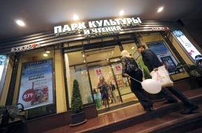 В спальных районах Петербурга откроются новые книжные клубы