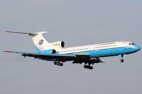 Росавиация назвала самые непунктуальные авиакомпании