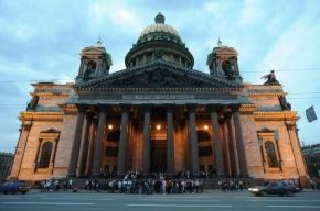 В День города 4 тысячи петербуржцев споют на ступенях Исаакиевского собора